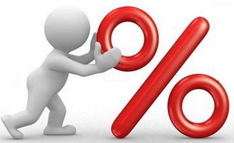 El descuento bancario es una herramienta útil paro no es gratis. Imagen del signo de porcentaje para ejemplificar el coste que suponen los descuentos bancarios.